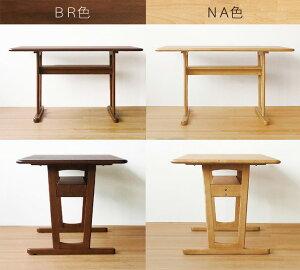 ダイニングテーブル棚付きテーブルダイニングテーブル低めブラウンナチュラルソファダイニングセンターテーブルリビングダイニングナチュラルシンプルテーブル木製ソファダイニングテーブル[送料無料]