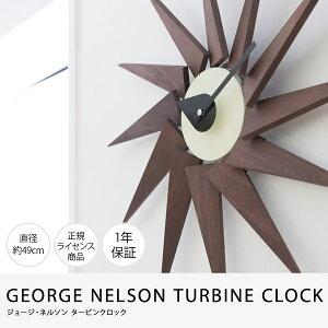 【送料無料】GEORGE NELSON TURBINE CLOCK ジョージ・ネルソン タービンクロック/時計 壁掛け ...