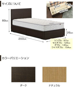 収納ベッド日本製ダブルベッドホープF浅型高さ26cm引き出し付きヘルシーフィットオープンコイルマットレス付硬めダブル木製ベッドHOPEホープパネル型ベッドモダンシンプルスプリングマットレス付き