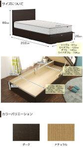 跳ね上げ収納ベッド日本製ダブルベッドホープF浅型高さ26cmガス圧式リフトアップ収納ヘルシーフィットオープンコイルマットレス付硬めダブルHOPEホープパネル型ベッドスプリングマットレス付き大容量跳ね上げベッド