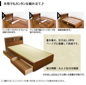 畳ベッド収納ベッド引き出し付きシングルクッションマット畳タイプすのこベッド棚付きベッド照明付き和風アジアンすのこスノコ収納付きシングルベッド和室い草たたみタタミ日本製国産