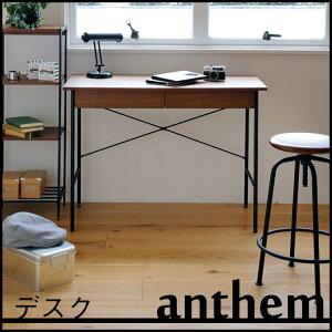 デスクチェア【送料無料】anthem(アンセム)anthemDeskANT-2459BRパソコンチェアデスクチェアワークチェアオフィスチェアー木製ヴィンテージミッドセンチュリーモダンウォールナット