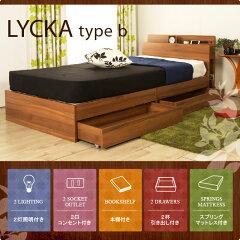 北欧調木製ベッド シングル マットレス付き すのこベッド ブラウン スマホ2台充電可能 2口コン...