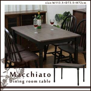 ダイニングテーブル幅113.5cm【送料無料】マキアートブラックシックなモダンの木製テーブルテーブル省スペースダイニングテーブルリビングテーブル食卓