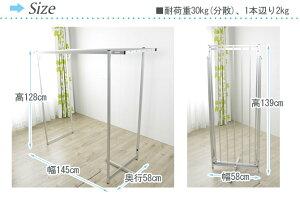 【送料無料】折り畳み室内物干し(宮本式ハンガー)