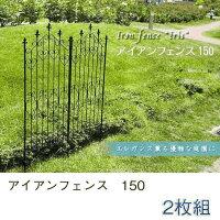 �����ǥ˥ե���������ե���������ե���150(�����ꥹ)2����DNF150-2P��ñ���֥����ǥ�ե�������������ݥ������ƥꥢ����ץ�ϥ��ե���