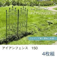 �����ǥ˥ե���������ե���������ե���220(�����ꥹ)4����DNF150-4P��ñ���֥����ǥ�ե�������������ݥ������ƥꥢ����ץ�ϥ��ե���