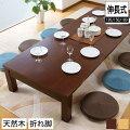 センターテーブル/伸張式/伸張式リビングテーブル/幅120cm/(3段階幅調節:120/150/180cm)/リビングテーブル/ローテーブル/座卓テーブル/伸縮テーブル/多機能