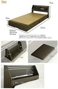 収納ベッドスプリングマットレス付きシングルタブレットラック引出付ベッド国産ボンネルコイルマットレスシングルベッドiPadなどのタブレットが置ける可動棚木製シングルベットシンプル宮付き収納ベットシングルベッド収納ベッド