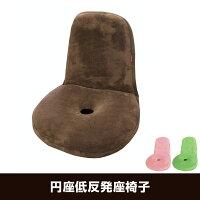 座椅子/円座低反発座椅子/NHO-ピケ/フロアーチェア/14段階リクライニング/座面低反発ウレタン/円座/座椅子/座いす/コンパクト/1人暮らし/一人暮らし/コンパクト座椅子/フロアチェア