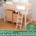 ロフトベッド 木製★頑丈がっちりすのこベッド 木製ベッド 天然木の温もり感ある通気性抜群 ロフトベッド シングル...