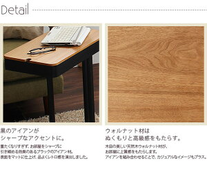 ウォールナット材とアイアン材を使用したサイドテーブル
