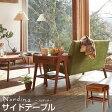 テーブル サイドテーブル ノルディナ 幅44cm 棚付き チーク材 北欧風 レトロ 引出し付き 天然木 ローテーブル