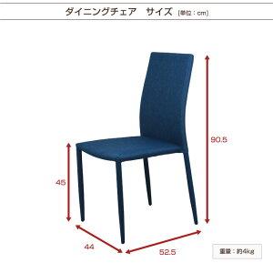 ダイニングセットダイニングテーブルダイニングチェア(ブルー)2脚組3点セット木製テーブル幅80cm角脚テーブル正方形北欧風食卓イス
