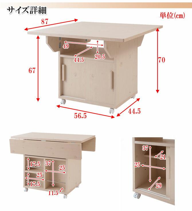 Miruti『両バタカウンターテーブル』
