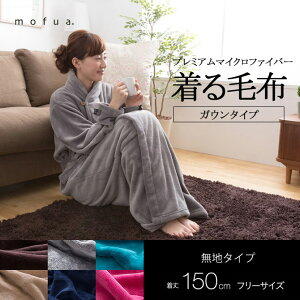 \クーポンで200円OFF★12/6 0...