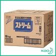 【送料無料】花王 業務用 ストリーム BIBタイプ 18kg 食器用洗剤