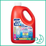 花王業務用パイプハイター2kgつけかえ用排水パイプ用塩素系洗浄剤05P20Sep14