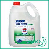 花王 業務用 大容量 バスマジックリン除菌消臭プラス 4.5L 詰替 浴室用