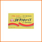 タニサケゴキブリキャップ30個入D(ホウ酸殺虫剤)