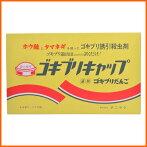 タニサケゴキブリキャップ15個入EB(ホウ酸殺虫剤)