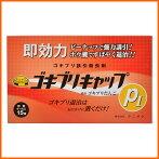 タニサケゴキブリキャップP115個入ピーナッツホウ酸ですばやく撃退!