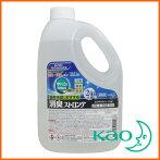 花王業務用大容量リセッシュ除菌EX消臭ストロング2Lつめかえ用さわやかなハーブの香り