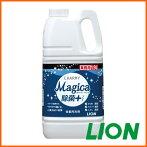 ライオン業務用チャーミーマジカ除菌+プラス1.9L(まな板・スポンジ・ふきんの除菌)食器用洗剤