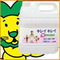 ライオン キレイキレイ薬用泡ハンドソープ4L[fs01gm]【RCP】【HLS_DU】05P24jul13