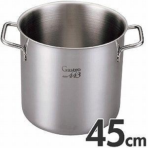 Gastro ガストロ 443 IH対応 寸胴鍋 45cm[fs01gm]【RCP】【HLS_DU】:リビングプラザたく屋