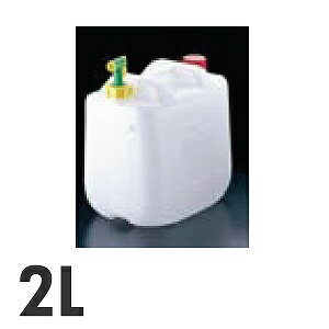 Sport tank type faucet faucet with 20 l 2000GT [fs01gm]