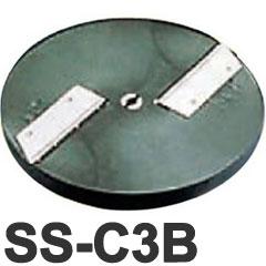 供中部公司業務使用的PRO CHEF烹調機蔬菜切片機小切片機SS-250C專用的可選擇的切成絲的圓盤SS-C3B[fs01gm]