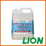 ライオンアルコールスプレー詰替用5L