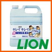 【送料無料】 ライオン 大容量 業務用 薬用キレイキレイ 泡で出る消毒液4L[fs01gm]【RCP】【HLS_DU】