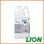 業務用ライオントップハイジア(HYGIA)衣類・布製品の除菌・消臭スプレー2L