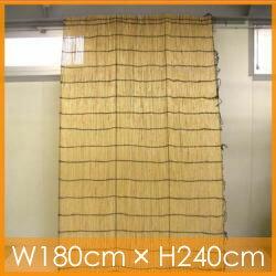 【予約商品・5月9日もしくは13日までに入出荷予定】たてすだれ 簾 よしず 高さ240cm幅180cm...