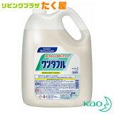 セール開催中 / 花王 業務用 ワンダフル4.5L 原液使用タイプ 食器用洗剤