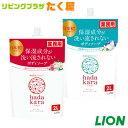 ライオン 業務用 hadakara(ハダカラ)2L 大容量 乾燥肌を防...