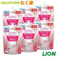 【送料無料】ライオン大香りとデオドラントのソフラン2L×6本入1ケース