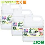 セール開催中 / ライオン 大容量 業務用 香りつづくトップ 抗菌plus 4kg×3 (1ケース) 部屋干し ニオイを抑る 柔軟剤入り 洗濯洗剤