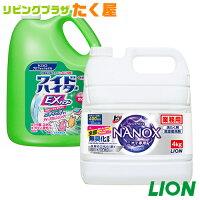 スーパーナノックスニオイ専用4kg/花王ワイドハイターEXパワー4.5L