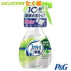 P&Gファブリーズダブル除菌緑茶成分入り370ml本体