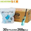 【ニイタカ】固形燃料 固形燃料カエン【30g×30個入(5個入×6袋)】