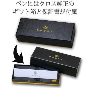 男性に贈るボールペンとメモ帳&本革製メモカバーのギフトセット/クロスクラシックセンチュリー ロディア・ブロックメモ 本革製メモカバー