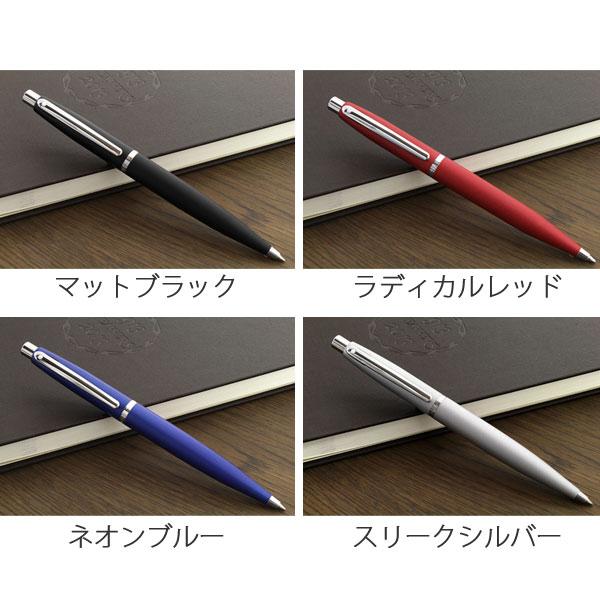 【即納可能】ボールペン 名入れ シェーファー VFM ボールペン ブラック/レッド/ブルー/シルバー