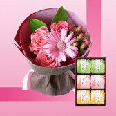 敬老の日送って喜ばれる送料無料フラワースイーツギフトセット 世界遺産「大峯山のしずく 天の川」の水を使用しています。吉野のくずもちお取り寄せ和菓子とピンク系花束に一言メッセージを添えておばあちゃんに心のこもった花プレゼント★