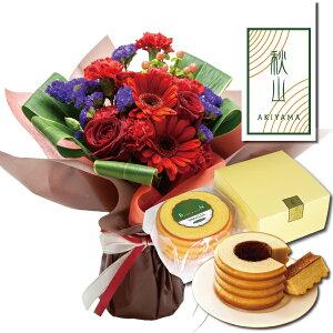 誕生日プレゼント 母、父、祖母、祖父、妻、女性、友達、還暦祝い、出産内祝い、結婚祝い。花束...