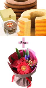【誕生日 花】花とスイーツの ギフトセット。父、母、祖父、祖母 誕生日プレゼント・お祝い・...