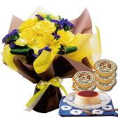 お見舞い 花 抗生物質不使用の健康な鳥の卵をたくさん使用!体にやさしい贅沢なプリン& バラ花束 のギフトセット 送料無料  お見舞いのお花 お見舞い お返し お見舞い返し 退院祝い 全快祝い★