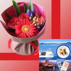 還暦祝いプレゼント人気のフラワーギフト 父 母 赤 花 束 体験ギフト・グルメ・…